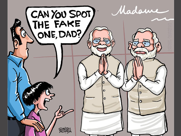 Cartoon of the Day: Spot the difference