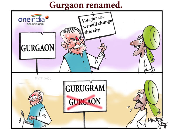 Gurgaon renamed as Gurugram