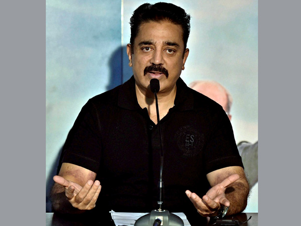 Complaint against Kamal Hassan for his comment on Siddha medicine