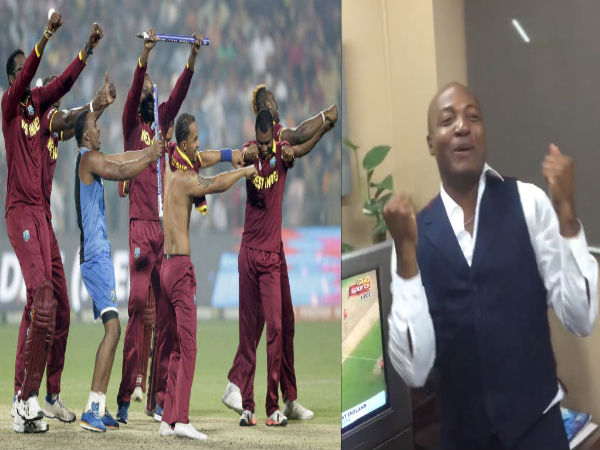 West Indies legends Clive Lloyd, Brian Lara performed 'Champion' dance