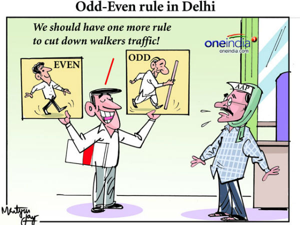 Odd-Even 2 rolls out: Twitter reacts