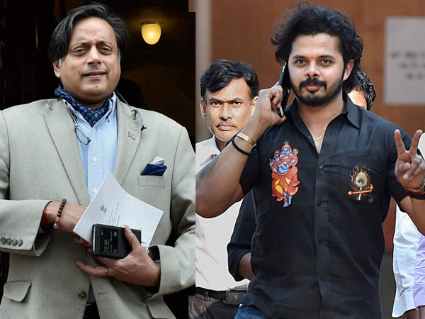 tharoor and sreesanth