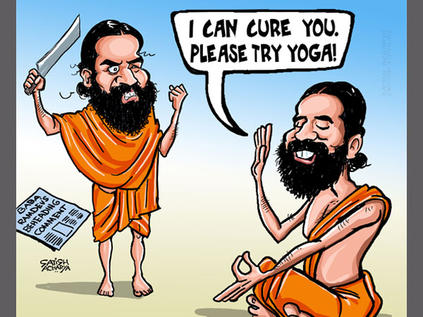 Yoga has no cure for Ramdev Baba