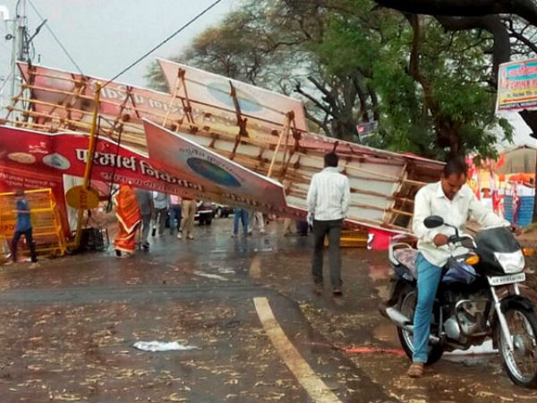 Pandal collapsed in Ujjain