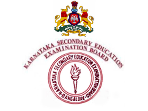 Karnataka SSLC Results 2016 declared: Check the results here.