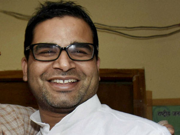 Prashant Kishor to part ways with Cong?