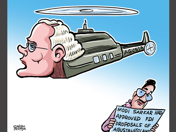 Cartoon of the Day: AgustaWestland: The Congress-NDA partners in crime?