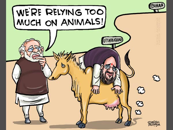 Cartoon of the Day: 'Party Animals'
