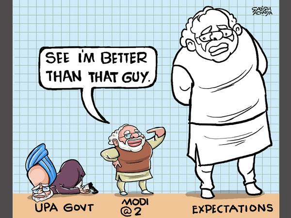 Cartoon of the Day: Mirror Mirror on the wall, who is the best of them all