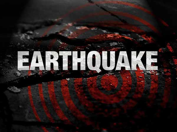 Medium intensity quake in Assam