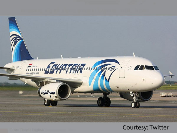 EgyptAir: France to send experts