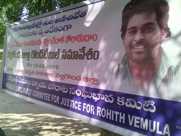 Justice for Rohith Vemula
