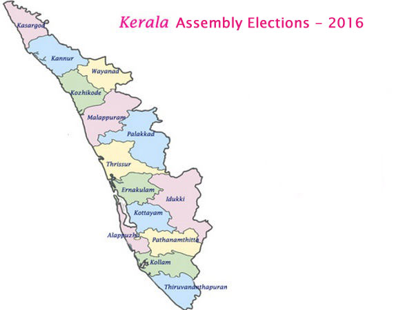 Kerala:Election campaign to end tomorrow