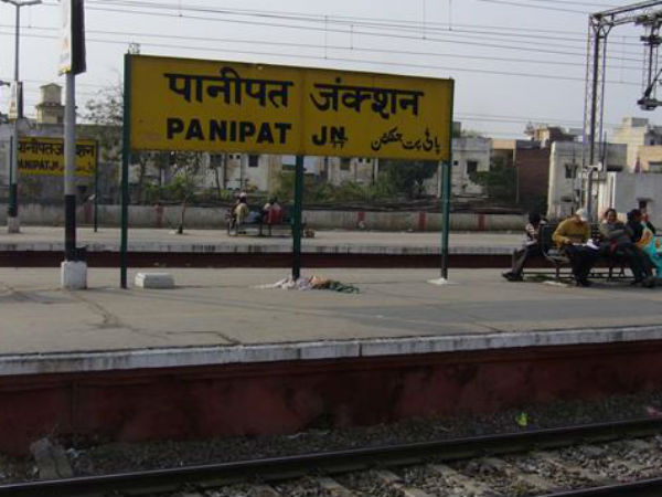 Panipat blast: Terror not ruled out