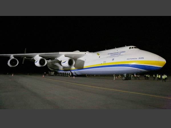 The world's largest cargo aircraft, Antonov AN -225 Mriya — or the Dream, which made its first landing at the Rajiv Gandhi International Airport in Hyderabad.