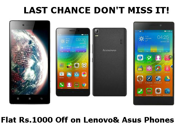 Smartphone sale is here