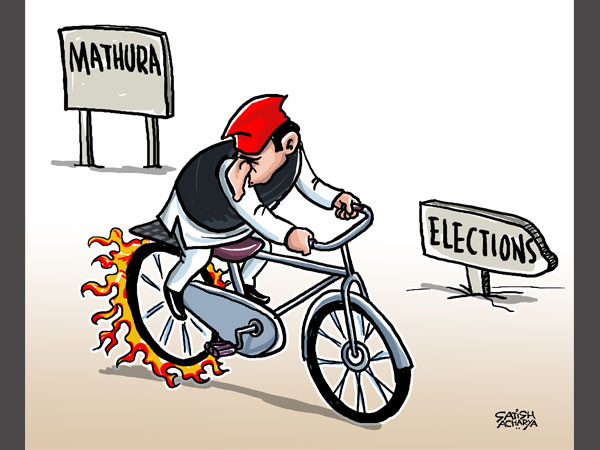 Cartoon of the Day: Mathura crisis lends a flat tyre for Akhilesh's poll aspirations