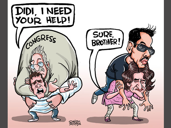 Cartoon of the Day: SOS call from Rahul Gandhi