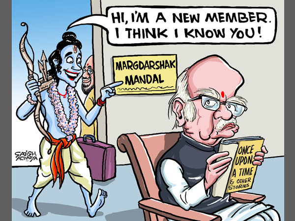 Cartoon of the Day: Once upon a time, there was a Margdarshak Mandal