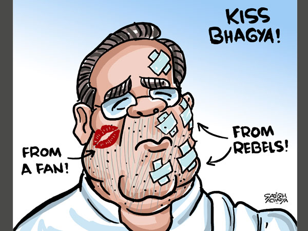 Cartoon of the Day: Siddaramaiah 'kissed' his fame off