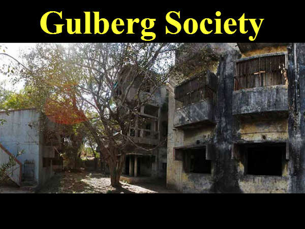 Gulberg: 14-year battle for justice