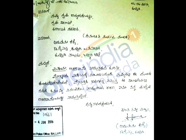 Anupama Shenoy S Two Contradicting Resignation Letters
