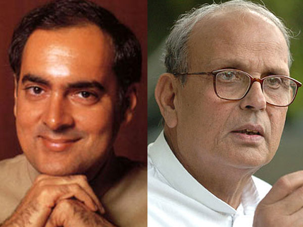 rajiv gandhi and vp singh