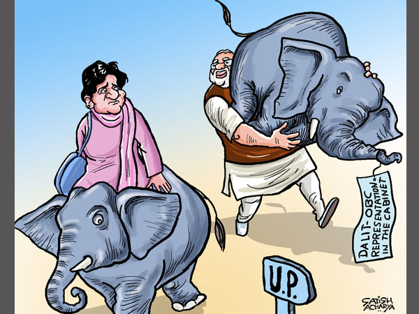Cartoon of the Day: Mayawati left 'riding' in the air