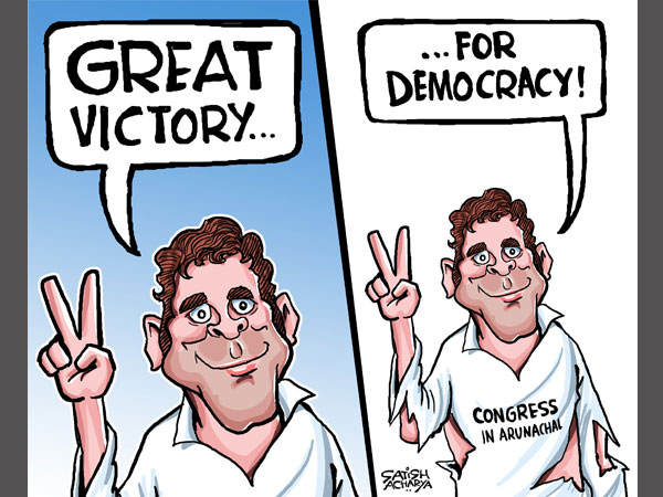 Cartoon of the Day: Congress 'come-back'