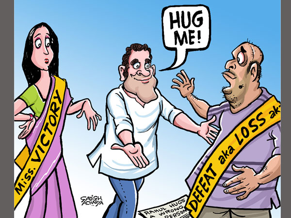 Will Rahul hug the wrong person again?
