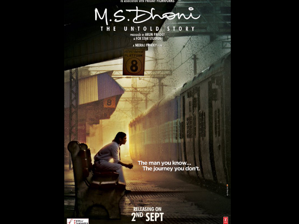 Official poster of MS Dhoni's biopic unveiled on Captain Cool's birthday