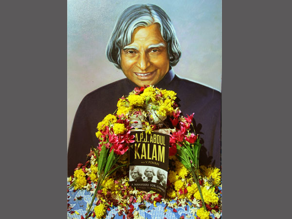 Kalam death:1 cr saplings to be planted