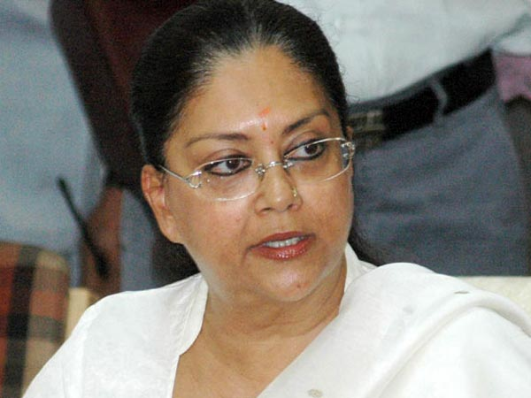 Vasundhara Raje's helicopter makes emergency landing.