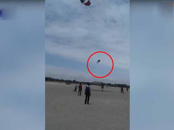 Man falls to his death while parasailing in Coimbatore