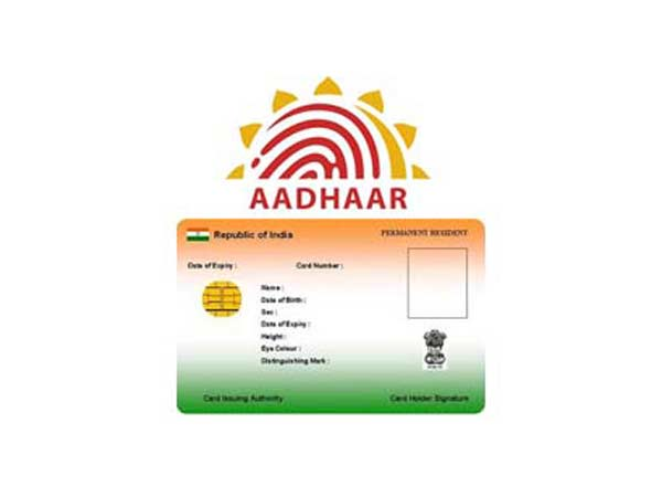 UGC scholarships: Aadhar not compulsory