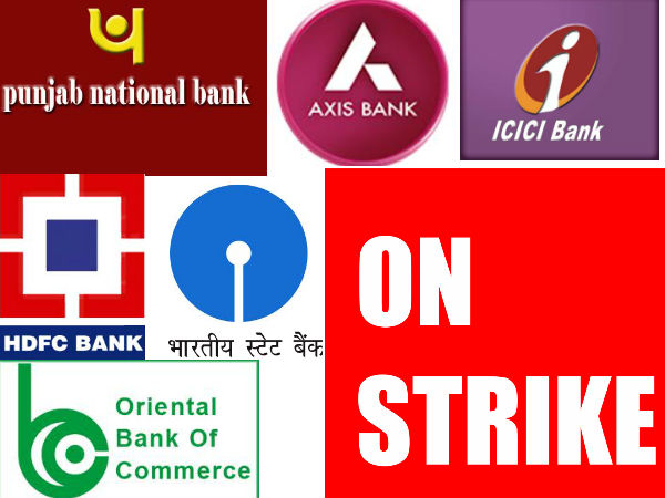 Bank unions to join national strike