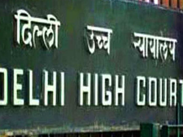 No need to mention father's name: HC