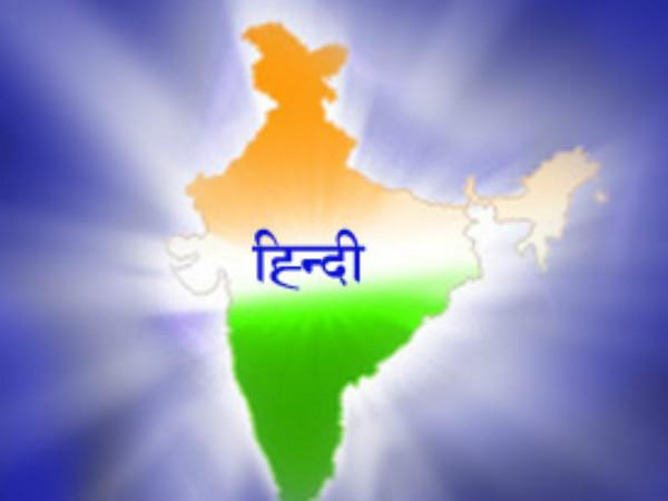 Hindi national language: Plea withdrawn
