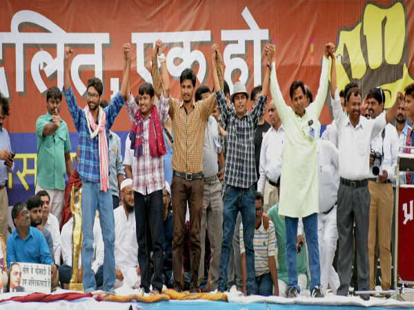 In Pics: Protest by Dalits in Gujarat
