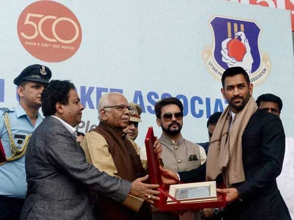 MS Dhoni felicitated by UPCA
