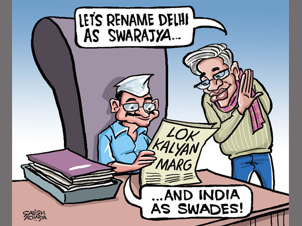 CARTOON: Will the renaming of 7RCR see more name changes?
