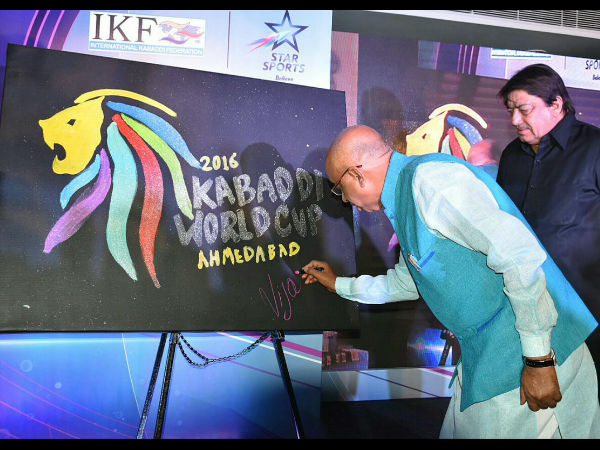 Sports Minister unveils the official logo of Kabaddi World Cup 2016