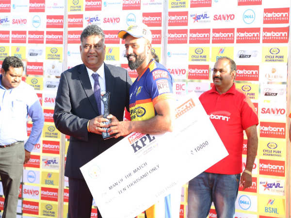 Man of the Match Rajoo Bhatkal