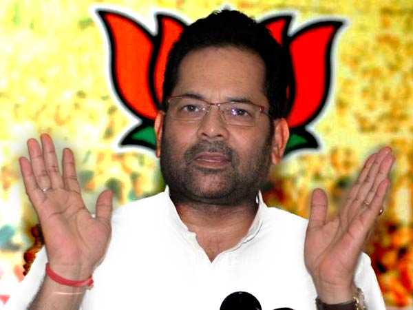 Communal incidents have declined: Naqvi