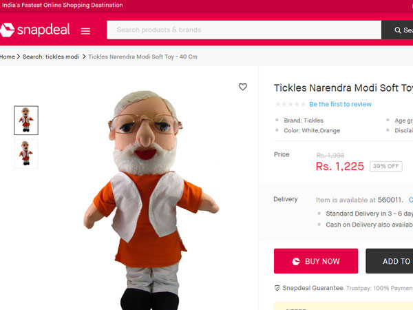It's Prime Minister Modi's birthday, and you can have him as your cuddly gift toy!