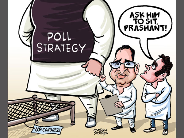 After Khat Sabha, what will be Rahul's next poll strategy in UP?