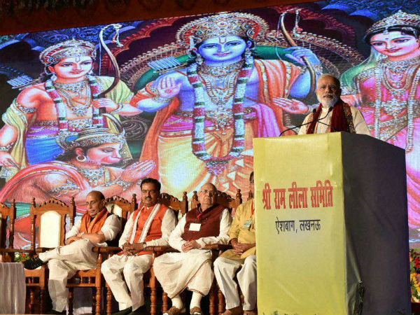 PM Modi attends Dussehra celebrations in Lucknow