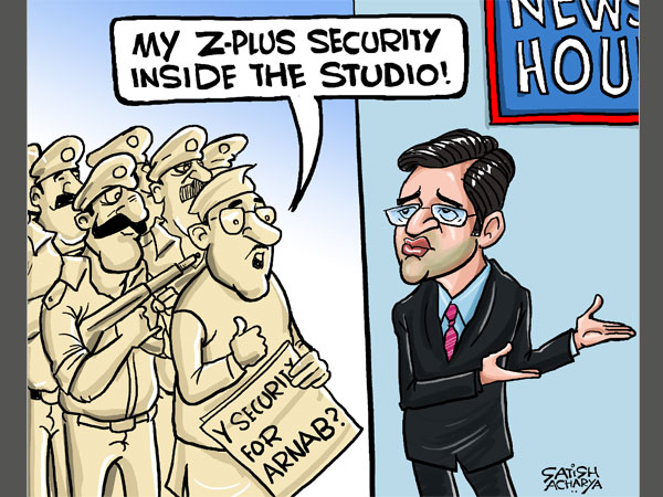 Who needs security- Arnab or the panelists on his show?
