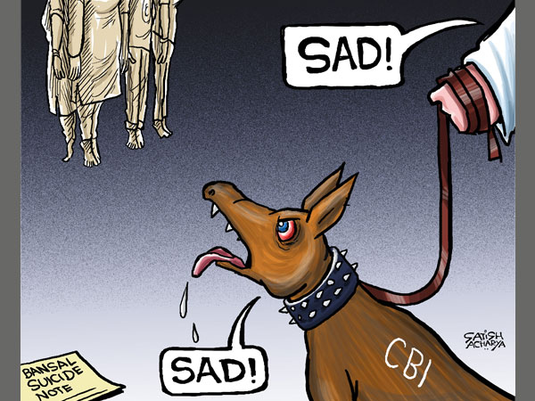 CARTOON: BK Bansal suicide case - CBI finds itself in a tough spot?