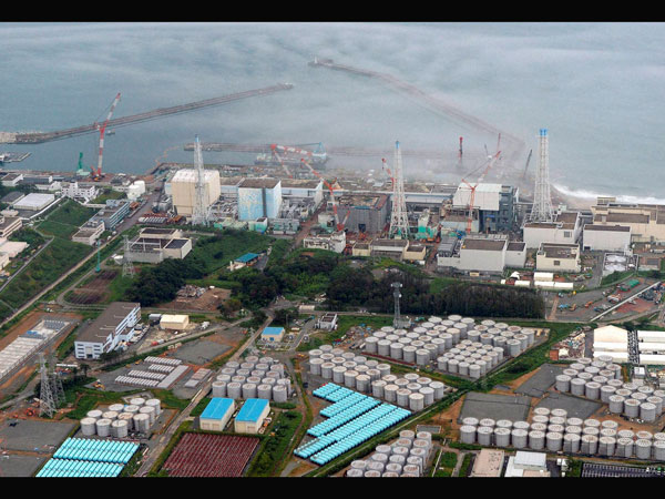 Japan: Leakage at nuclear plant